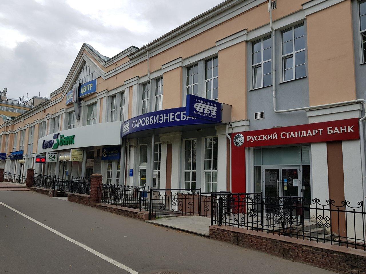 Новый офис в Чебоксарах